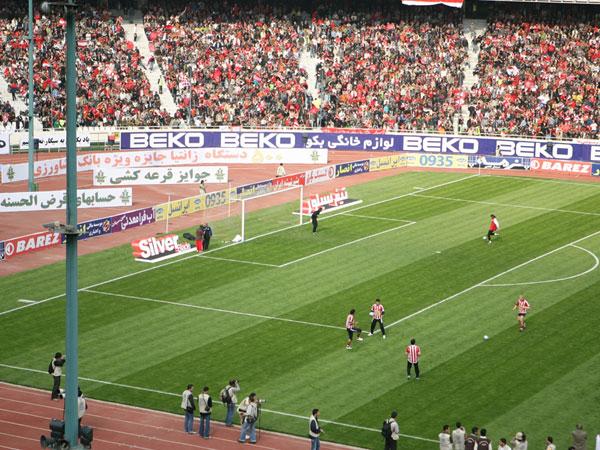 تبلیغات شرکت سیلور استادیوم آزادی